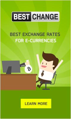 Electronic money exchangers listing
