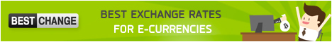 E-currency exchanger list