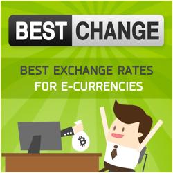 Electronic money exchanger rating