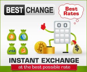 E-money exchange list