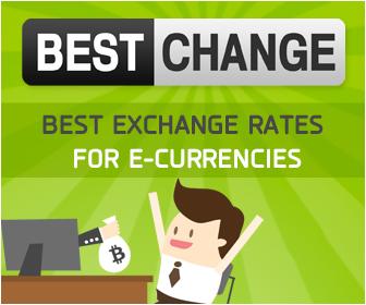 E-money exchangers list